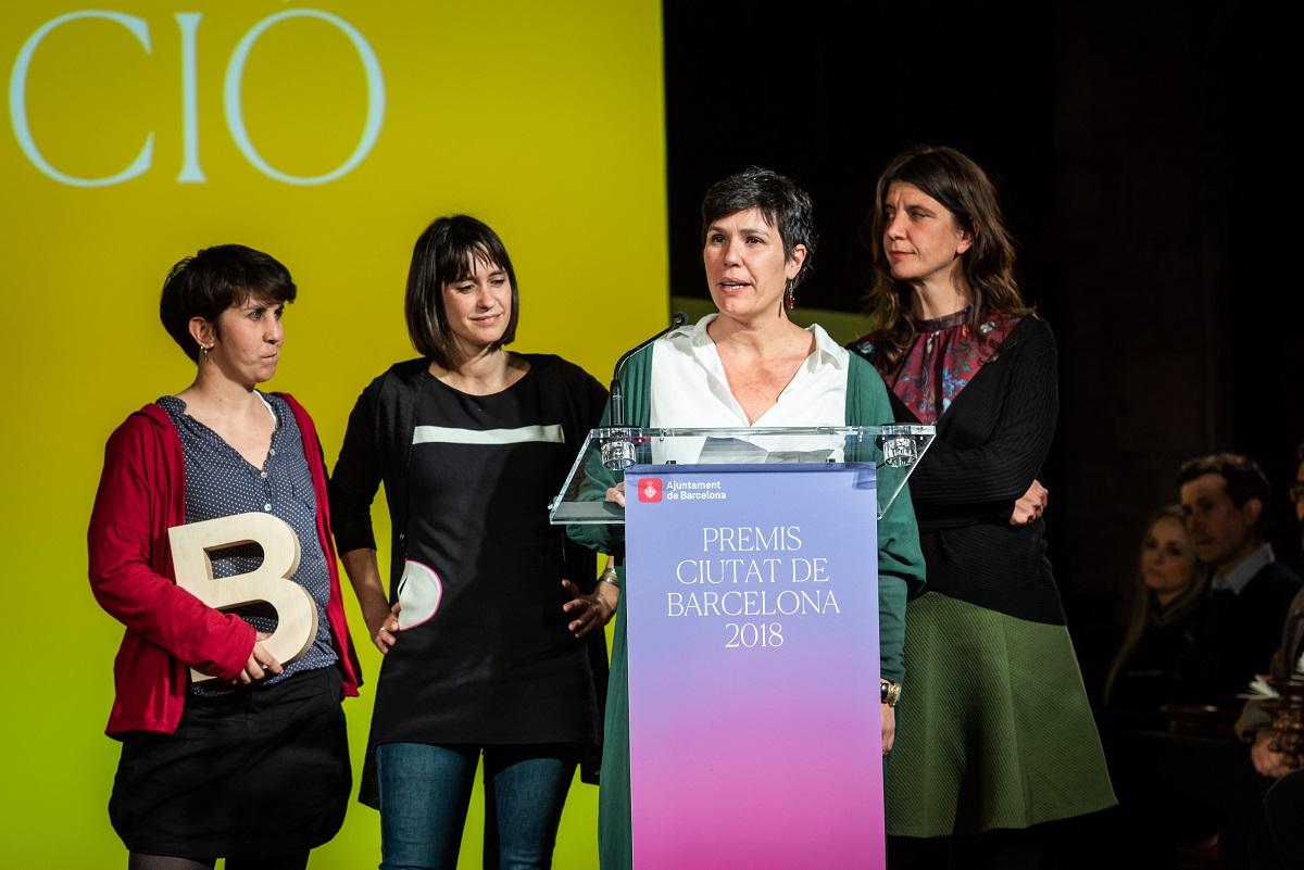 Premi Ciutat de Barcelona d'Educació